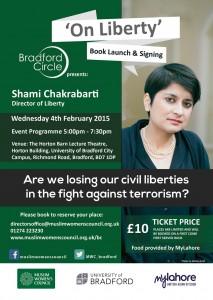Shami event
