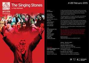 Singing-Stones-e-flyer