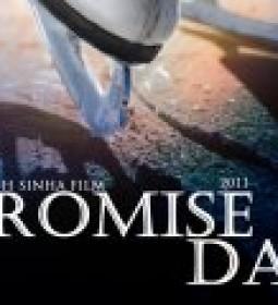 promisedad1