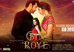 Shah Rukh Khan's co-star, Mahira Khan goes head to head against Salman Khan this Eid 2015 with Bin Roye