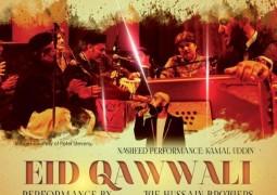 Eid Qawwali Performance National Media Museum Friday 24th July 2015