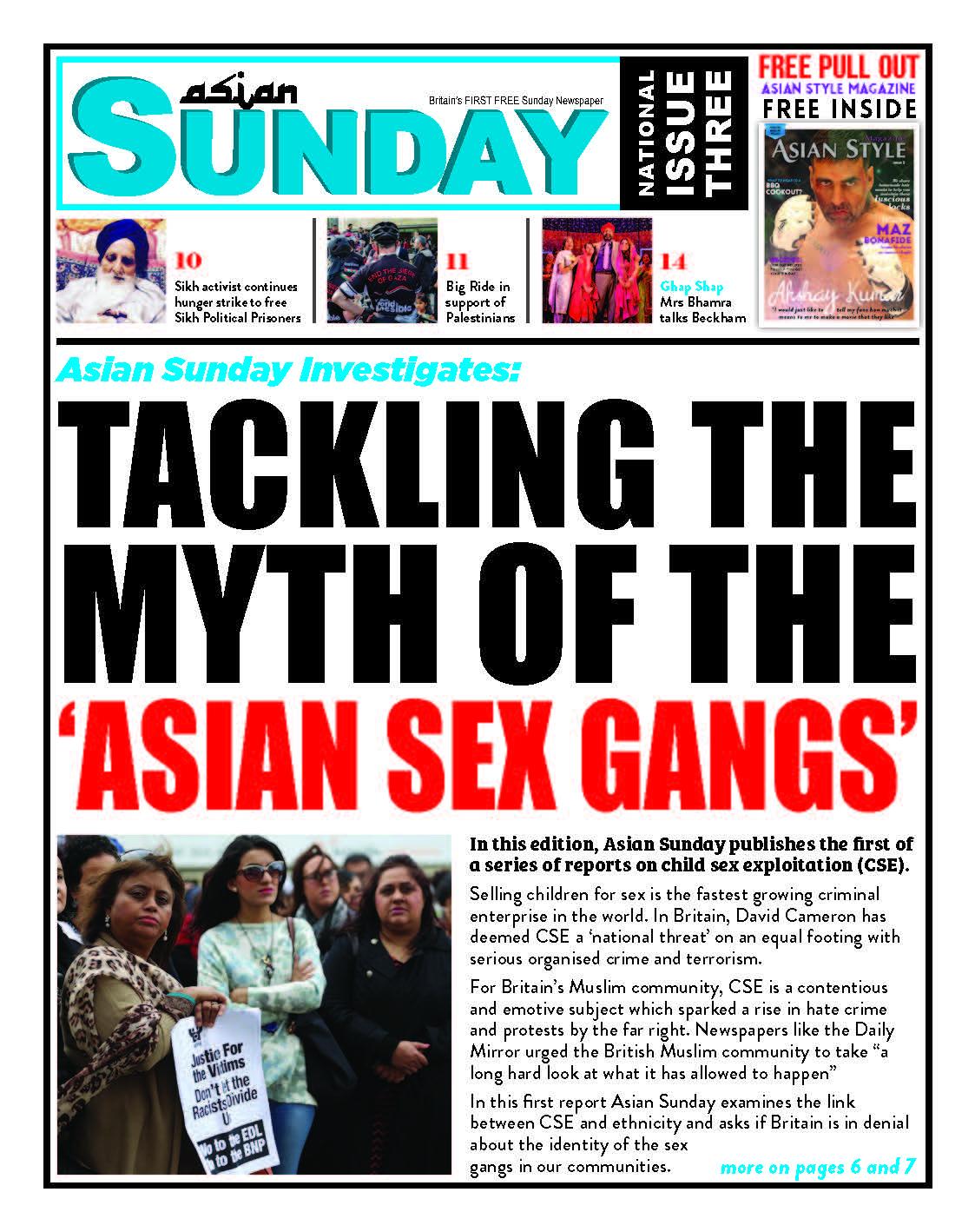 Asian gang investigators