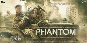Phantom Key Art