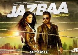FIRST LOOK: New Jazbaa poster starring Aishwarya Rai and Irrfan Khan