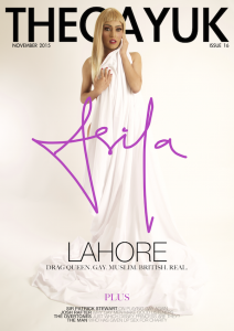 Asifa Lahore stars on the cover of the magazine