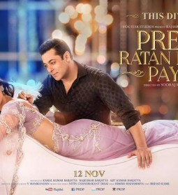 Salam Khan starring in  Prem Ratan Dhan Payo