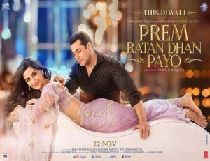 Salman Khan stars in upcoming movie