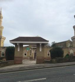 Madina Masjid Mosque, Batley