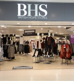 British_Home_Stores_Front