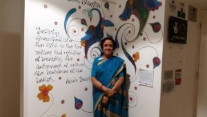 Dr Geeta Upadhyaya