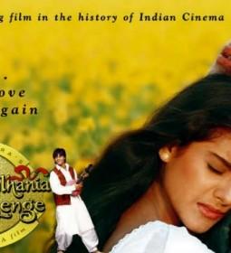DDLJ film poster