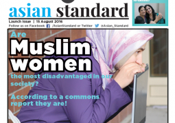 First copies of Asian Standard hit the stands