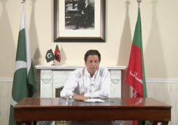 Bradford's British Pakistani community reacts to former Bradford Chancellor, Imran Khan's victory in Pakistani Elections.