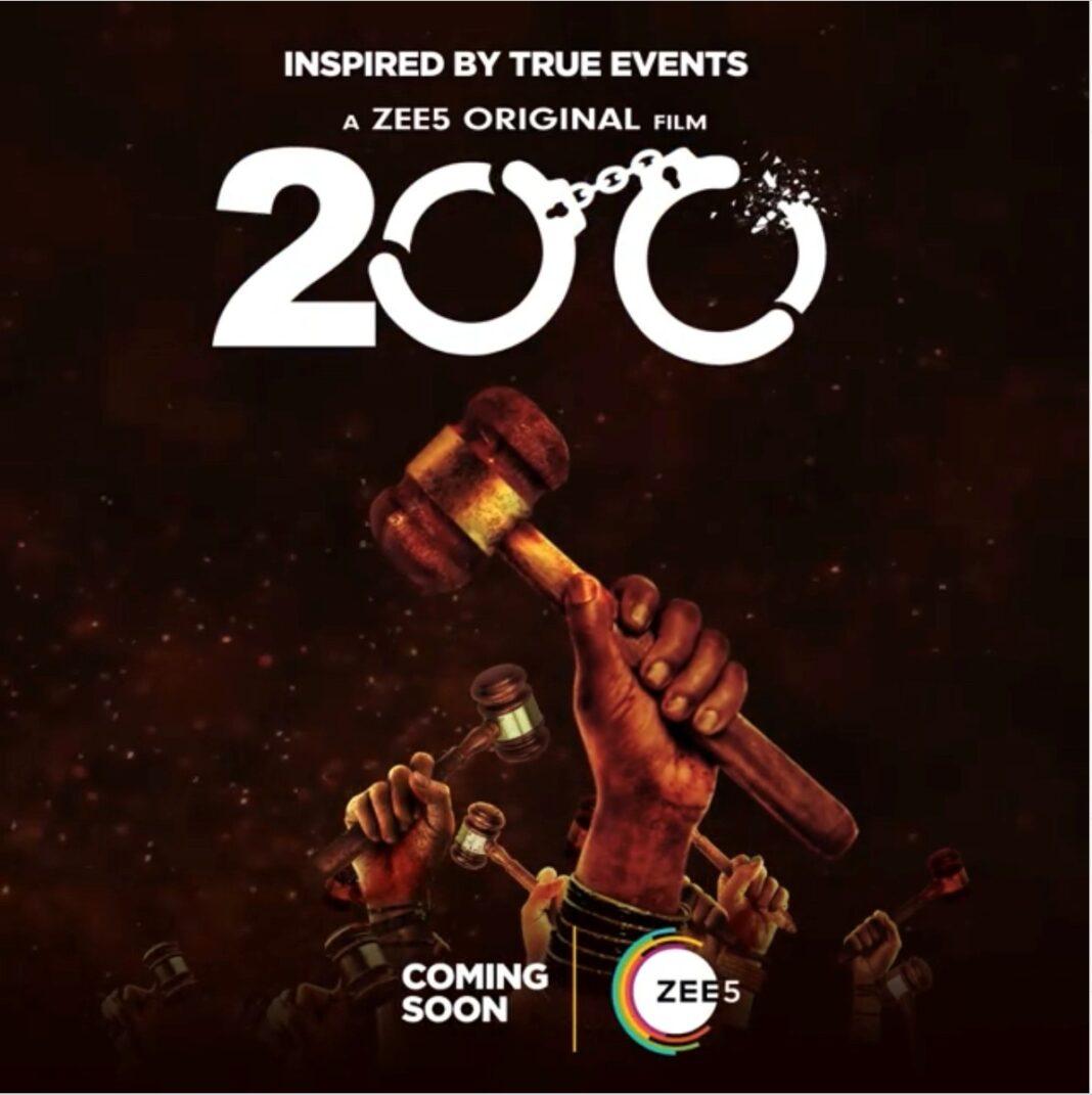 200 Movie
